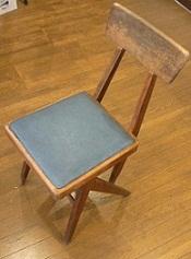 マルニの椅子