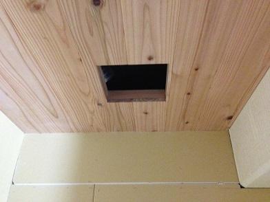 マスタープランさん設計 I様邸 トイレ天井