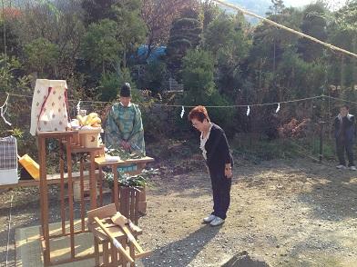14・山の棲家地鎮祭