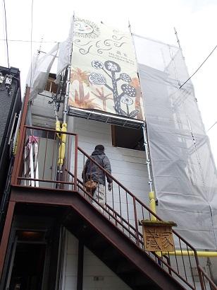 13 ㈱藏家事務所出窓撤去
