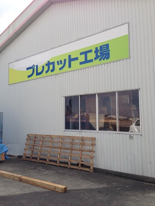 構造材木配り 三重県 2