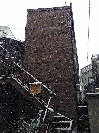 0.雪の藏家事務所4
