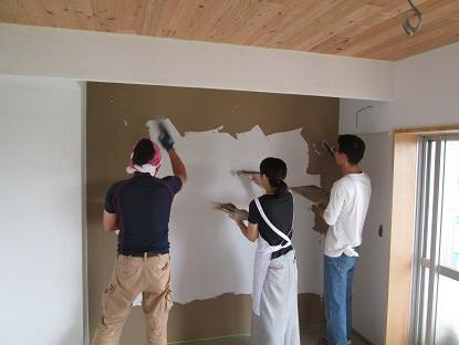 15 N様邸木のマンションリノベーション 左官塗り体験