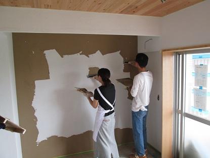 16 N様邸木のマンションリノベーション 左官塗り体験