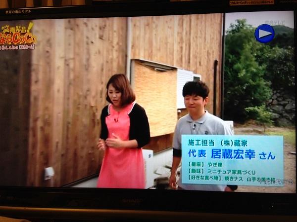 1 奈良TV