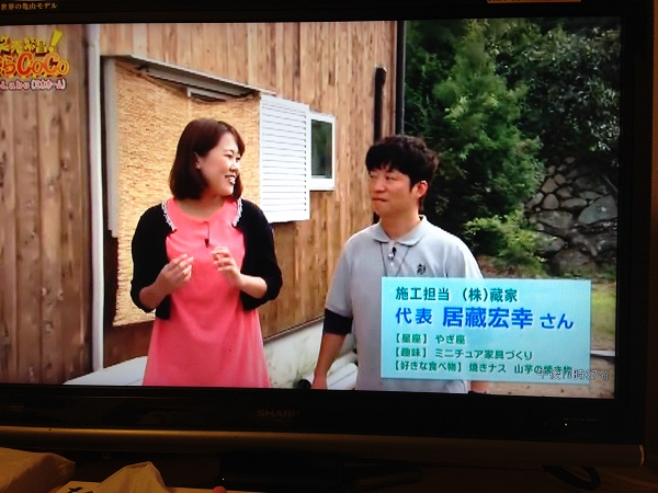 2 奈良TV