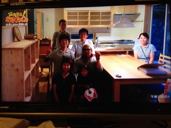 4 奈良TV