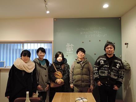7  藏家事務所お披露目会