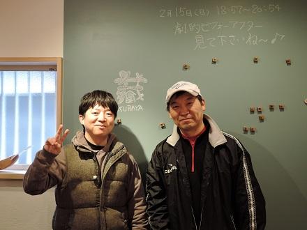 22  藏家事務所お披露目会
