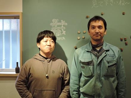 24  藏家事務所お披露目会