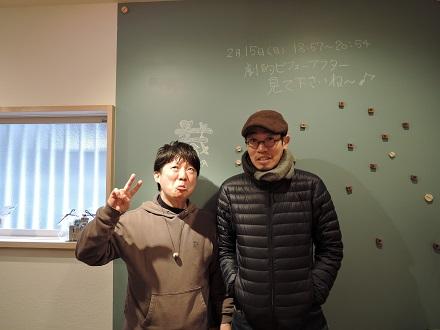 46  藏家事務所お披露目会