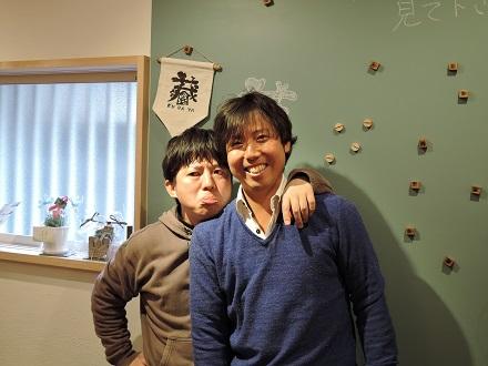73  藏家事務所お披露目会