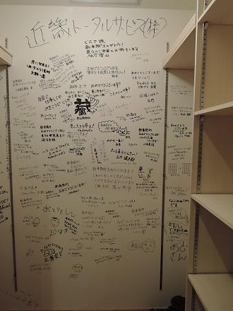 128   藏家事務所お披露目会
