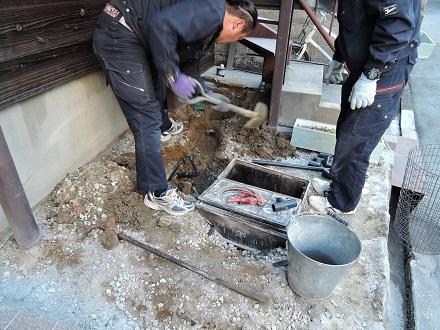 39 藏家新事務所外部水道工事