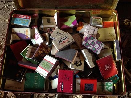 9 ビフォーアフター里井邸 解体マッチの箱