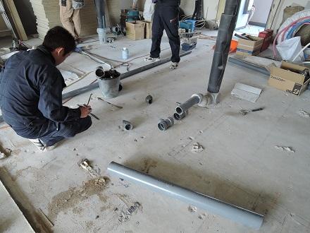 10 Y様邸マンションリノベーション工事 排水撤去