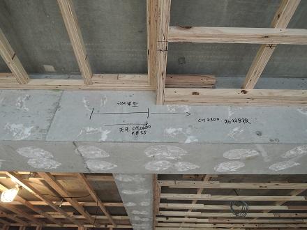 31 Y様邸マンションリノベーション工事 天井下地