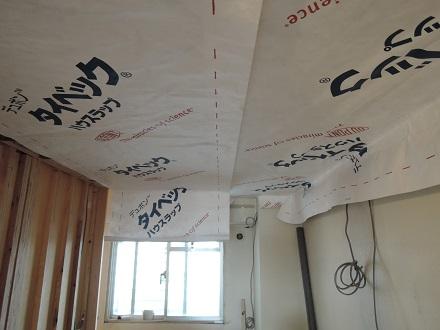 61 Y様邸マンションリノベーション工事 ハーフバスタイベック施工