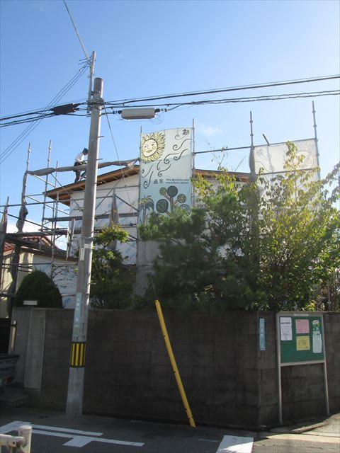 23 西宮H様邸木の家新築現場 イメージシート
