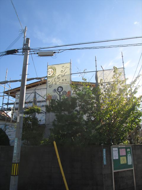 24 西宮H様邸木の家新築現場 イメージシート
