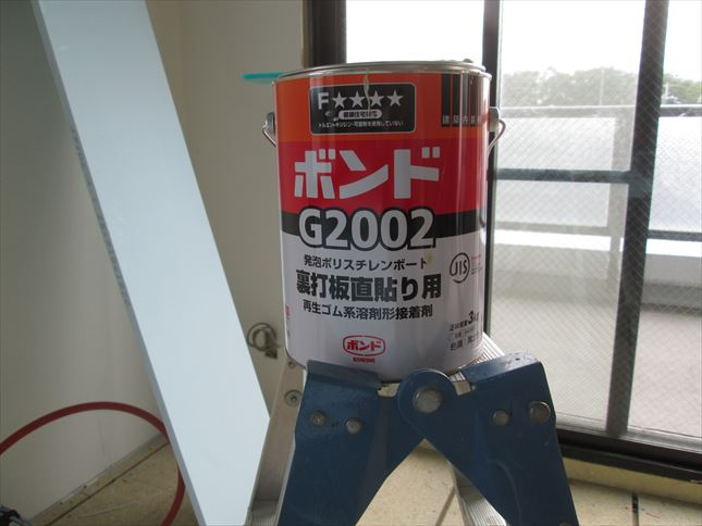 24 豊中T様邸木のマンションリノベーション 天井断熱材