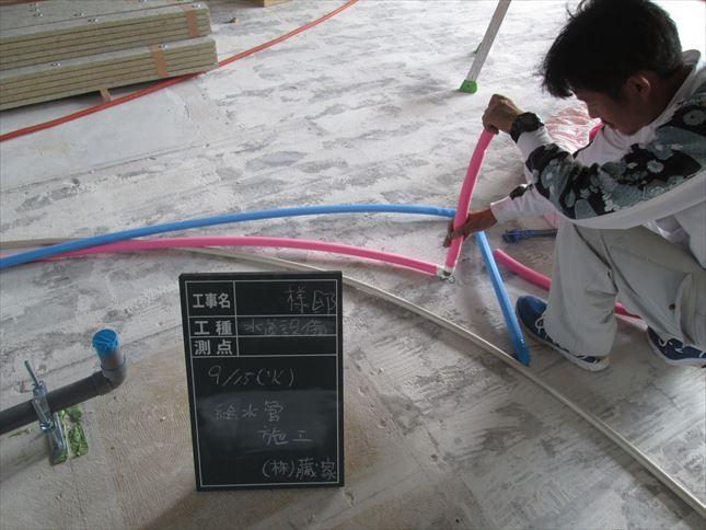 13 東三国のM様邸木のマンションリノベーション水道工事