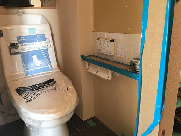 1 豊中 木のマンションリノベーション トイレ