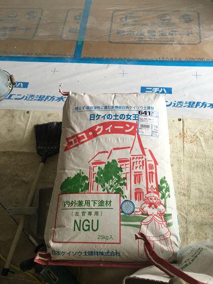 1 東三国のM様邸木のマンションリノベーションエコクイーン